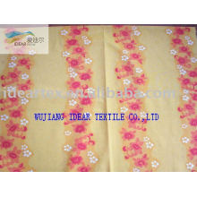 228T Polyester Printed Taslon Fabric For Sportswear