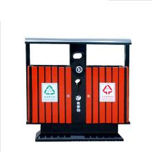 Steel-Wood Outdoor Separate Bins (A6501)