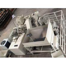 Горизонтальный автоматический брикетировочный пресс для металла со стальным мазком