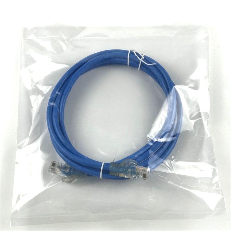 Weatherproof LAN Patch Cord Cable for Router