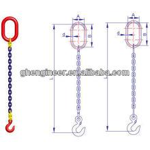 High Strength Lifting Chain