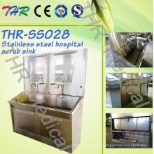 Évier de toilette à deux personnes en acier inoxydable