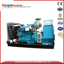 Brand Engine 200kVA Water Cooled Open Silent Type Diesel Generator OEM Factory