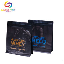 BRC+Standard+Doypack+Protein+Powder+Bag+With+Zipper