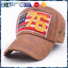 Latest arrival special design baseball cap packaging from China