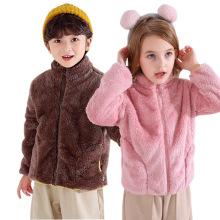 Chaqueta de forro polar para niños