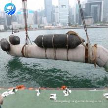 Hangshuo docking and launching rubber ship airbag