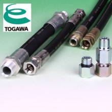 Mangueira flexível de alta pressão feita de borracha. Fabricado por Togawa Rubber Co., Ltd. Fabricado no Japão (montagem hidráulica da mangueira)