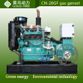 4100D Ökostrom Biogas Generator 20kw Gasgenerator