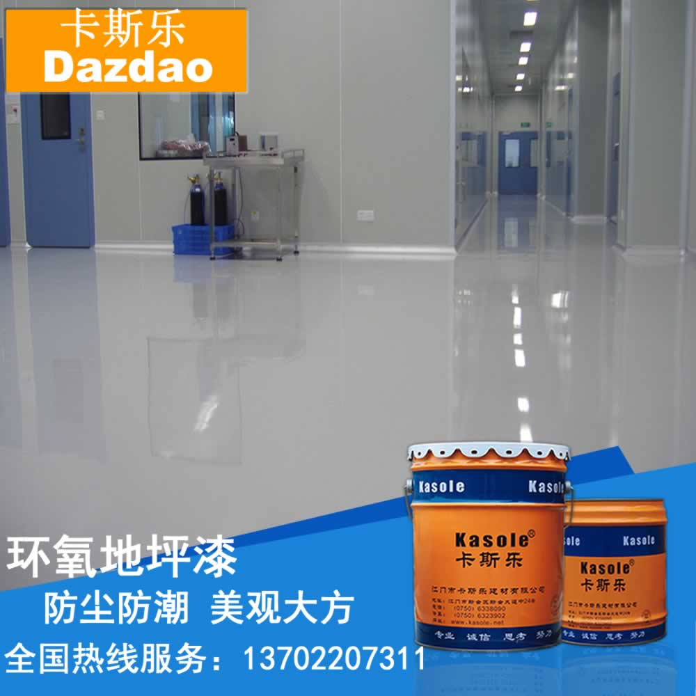 High Temperature Epoxy