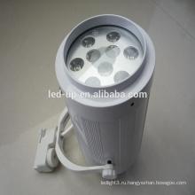 9W Коммерческие светодиодные огни пятна 2700K-6500K