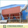 Precipitator-1 Long Bag Low-Voltage Pulse Dust Collector