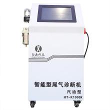 Детектор выхлопных газов автомобиля Анализатор выхлопных газов