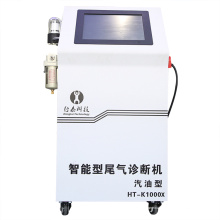 Fahrzeugabgasdetektor Abgasanalysator