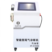 Vehicle Exhaust Gas Detector Exhaust Gas Analyzer