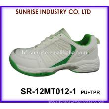 german sport shoes active sports shoes sport shoes men