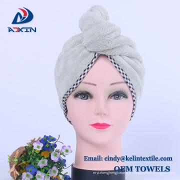 """10x27 """"cheveux gris de microfibre de séchage de cheveux de serviette de cheveux d'enveloppe de turban"""