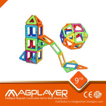 Супер качество Магнитные игрушки для детей из Китая Пзготовителей