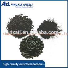 Carbono activado adsorbente Nutshell Empresas
