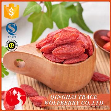 Фабрика непосредственно оптовые красные ягоды goji