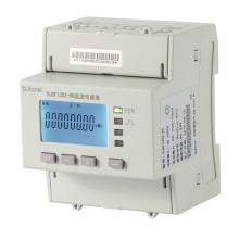 Измеритель мощности постоянного тока acrel, сваи зарядки, modbus