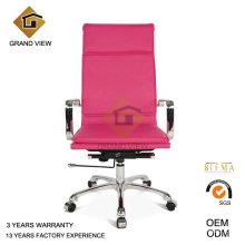 Mobilier de conférence Eames cuir rose (GV-OC-H305)