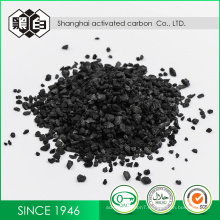 Lodine Value Price Of Activated Carbon Of Columnar