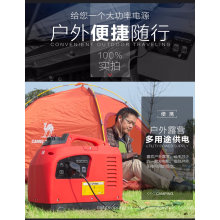 Home Use 2kw 2000W Small Portable Gasoline Digital Inverter Generator (XG-SF2000)