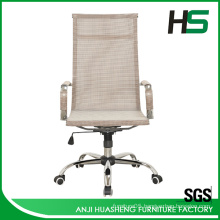 Mid back ergonomic cheap office chair