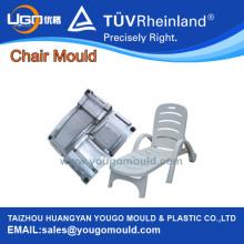 Plage chaise mouliste