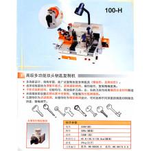 Machine à clé, Machine à clé tubulaire, Machine à clé à lames, Machine à clé à clé sécurisée (AL-100H)