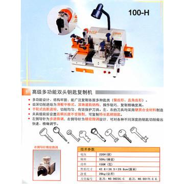 Key Machine, máquina de chave tubular, máquina de chave de lâmina de folha, máquina de chave de bloqueio seguro (AL-100H)
