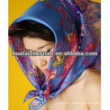 100% шелк дизайнер бренд синий морской мульти шарф головные уборы