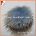 Wholesale Raccoon Fur Pompom for hat