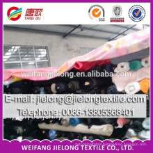 polycotton plain dyed twill stock fabric for home use