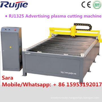 New New New 2016 Ruijie Electric Plasma Metal Cutting Equipment