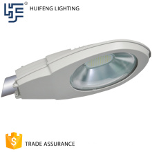 Standard Compact low price China Made 60w led street light