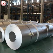 40 ~ 275gsm Лист алюминиевого цинка (GL) для зданий