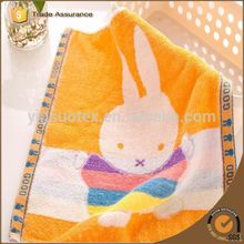Yarn dyed Ribbed Exotic cannon bath towels wholesale rabbit cartoon towel baby