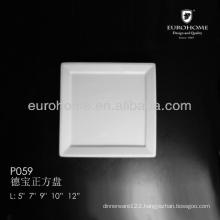 P059 2014 new design white fine porcelain wide rim shallow square dish, dish plate