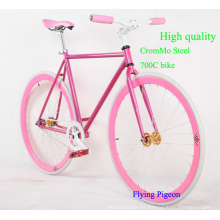 Chromium-Molybdenum Steel Track Bicycle 700c Bike
