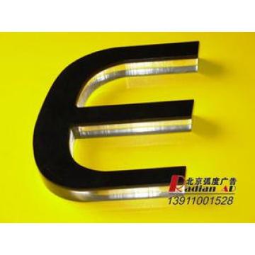 Fornecedor acrílico do preço da folha do molde em Shanghai (espessura quente: 3mm)