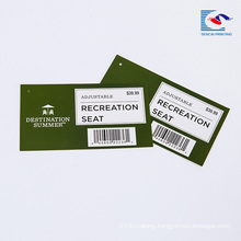 Good price custom supermarket goods tags with branded logo