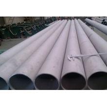 Nickellegierungsrohr Inconel 800 Inconel 600 (CE DNV PED BV SGS)