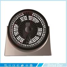 8 Inch Turbo Fan Box Fan (USBF-781)