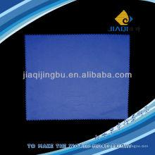 custome full embossing microfiber glasses cloth