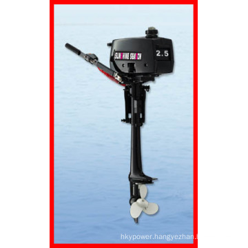 2 Stroke Outboard Motor for Marine & Powerful Outboard Engine (T2.5BMS)