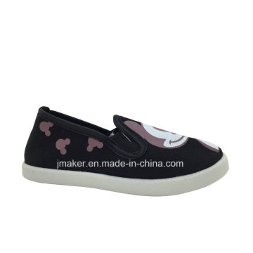 Cool Printing Cool Kids Casual Shoes (H711-S&B)