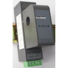 Gdb-I1f1 Series Single-Phase Current Sensor/ Transducer