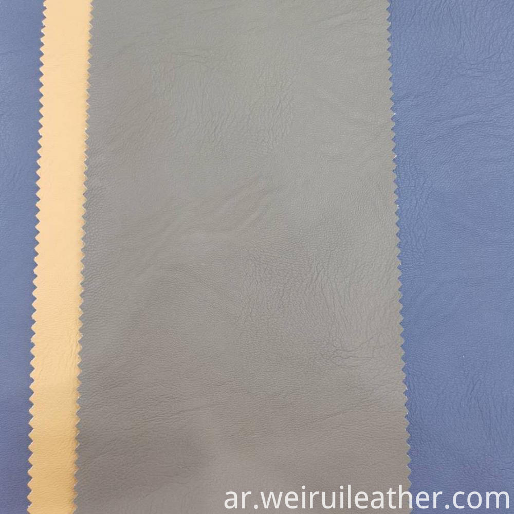Good Density PU Leather